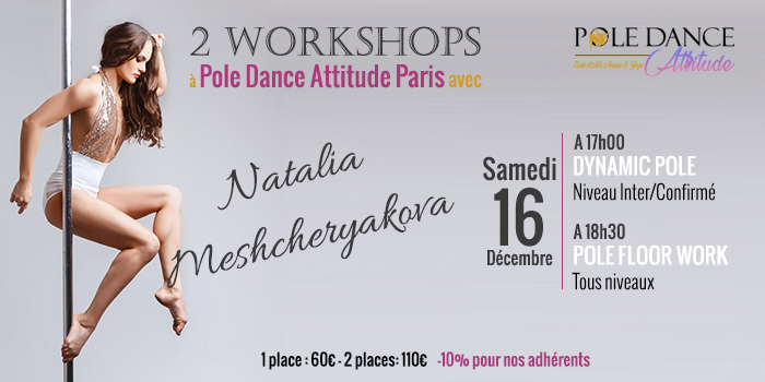 workshops pole dance stages th matiques pole dance attitude paris. Black Bedroom Furniture Sets. Home Design Ideas
